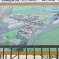 0493 広野駅付近の災害公営住宅の建設計画
