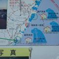 146 富岡漁港の津波浸水高