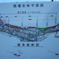 3349 平豊間の護岸復旧計画(現場全体平面図)
