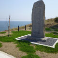 793 十府ヶ浦の津波記念碑(昭和三陸津波)