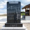 1332 山田浜の祈念碑(旧・住居を示す地図)