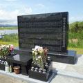 987 磯部の慰霊碑