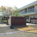 152 富岡第一中学校(富岡町の中学校、小学校を集めて開校)