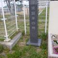 019 長瀞小学校 海抜0.8mの津波襲来地に再建(元の学校の隣地)