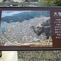 316 震災前の大槌