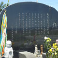 182 和歌の碑
