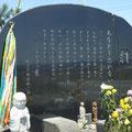 182 杉之下の慰霊碑