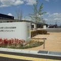 999 山元町つばめの杜保育所、こどもセンター