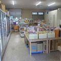 285 観光物産交流館の一部はスーパーの機能がある。