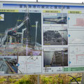 134 富岡漁港の復旧計画