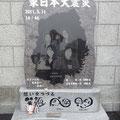 599 城山にある墓碑