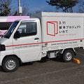 0722 さまざまな支援車両