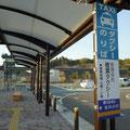 124 富岡駅前