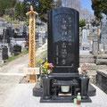 0549「津波被災者の碑(表)」
