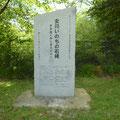 258 旧女川中学校に残る「女川いのちの石碑」
