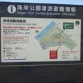992 藤塚の案内図