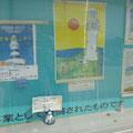 070 塩屋崎灯台に掲示された小学生の絵(作者は津波で亡くなった)