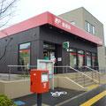 461 女川駅付近の郵便局