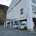 273 旧・小本中学校は撤去されずにクリーニングの工場に