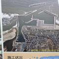 916 請戸・被災前写真(2011年2月)
