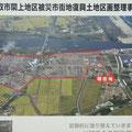 039、040 閖上地区復興事業のイメージの看板