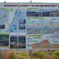 133 富岡漁港の復旧計画