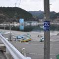 0032 綾里漁港の様子