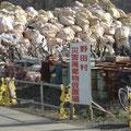 野田村米田橋の災害廃棄物仮置き場