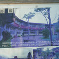 295 大川小学校に掲示されている写真。293には裏山のコンク リートの「たたき」が掲示されている。