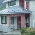518 吉浜駅の奥の診療所