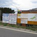2411 圃場の復旧整備計画の表示