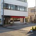 1357 広野駅前のきづな食堂は健在
