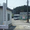 380 仮設の気仙沼向洋高校