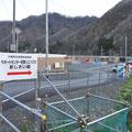 0881 大槌社協サポートセンター