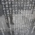 2606 長面地区の被害を記した碑