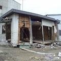 石巻漁港の被災状況①