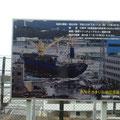 558 浜町避難道路に掲示された津波発生時の写真