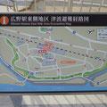876 広野駅東の開発計画