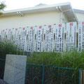 803 平成22年度の富岡高校の活躍状況、バドミントン部に桃田賢斗の名がある。