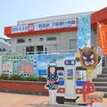 0659 全線開通した三陸鉄道北リアス線久慈駅