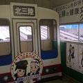 久慈駅跨線橋(あまちゃんの「北三陸鉄道」の表示)
