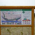 832 広野沿岸部の防災緑地案内図