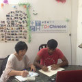 Chinese Immersion-core classes on listening, spesking, reading, and writing