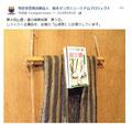 2016年5月3日(火)