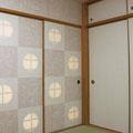 行燈襖(ヨシ紙と雲華紙クロス)