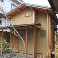 大阪狭山市<K邸>のお茶室