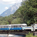 Berge und Schmalspur-Bahn Kaiser Reich Oberaudorf Kiefersfelden