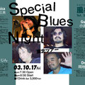 20031017_bluesnight