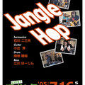 20050716_JangleHop