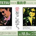 20011005_Eiji&Tetsu